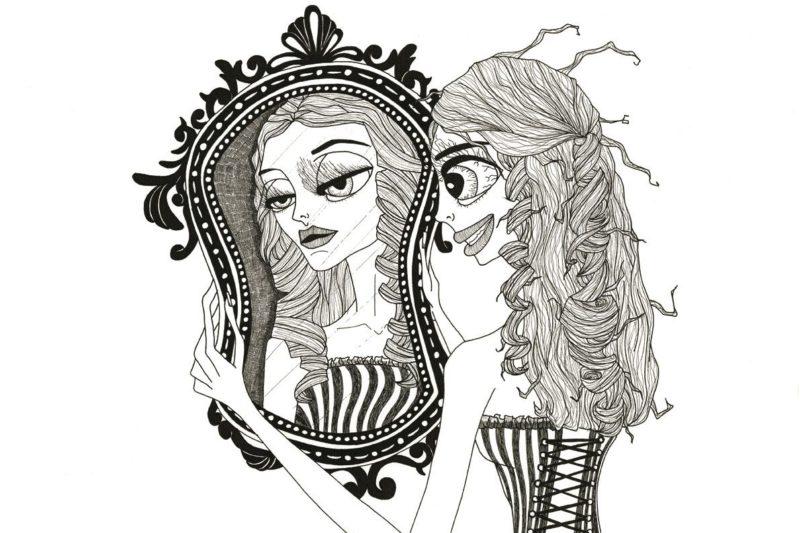 Miroir deformant